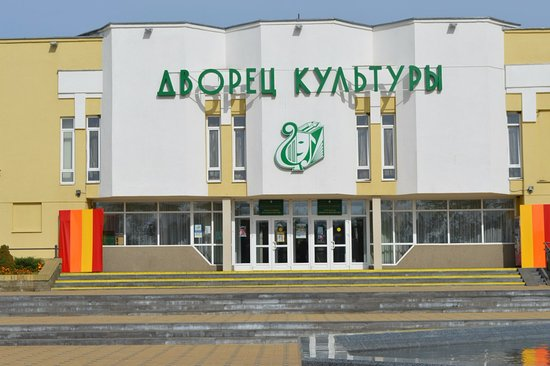 Lida, Belarus: Дворец Культуры