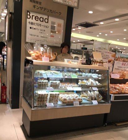 Suginami, Giappone: 三越での催事