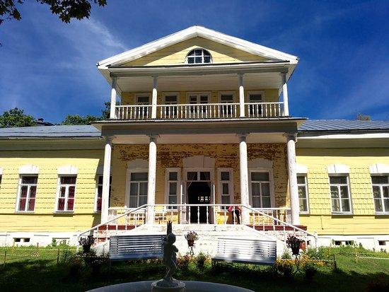 Fryanovo Historical Local Lore Museum
