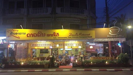 Pakse, Laos: Daolin Restaurant Cafe
