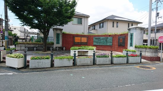 Фотография Toyonaka