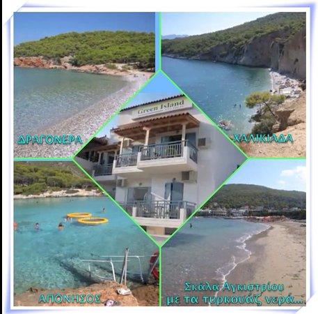 Skala, Griechenland: Παραλίες στο Αγκίστρι