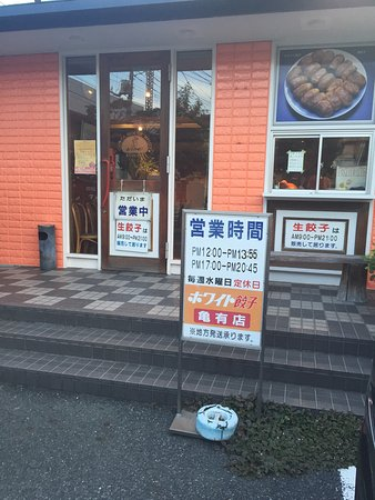 Katsushika, Japão: photo9.jpg