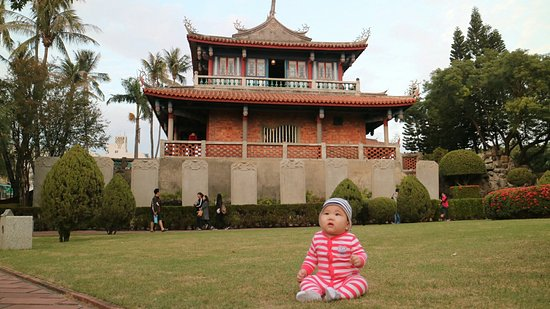 Chihkan Tower (Fort Provintia): 20151206170246_IMG_0175_large.jpg