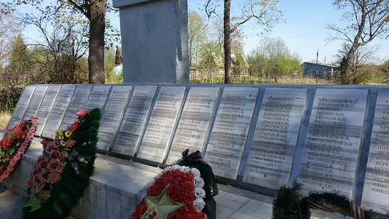 Memorial to the Fallen Countrymen