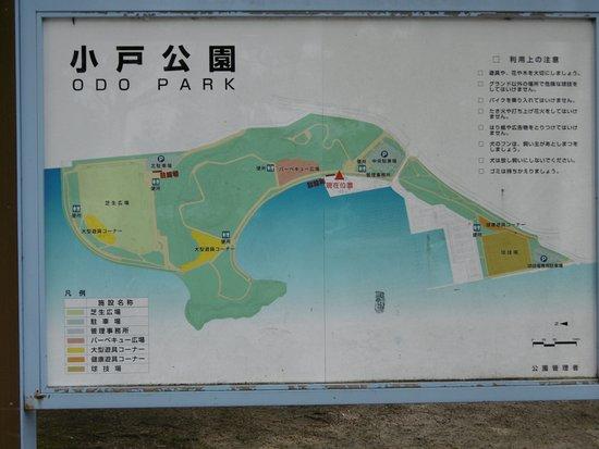 Odo Park
