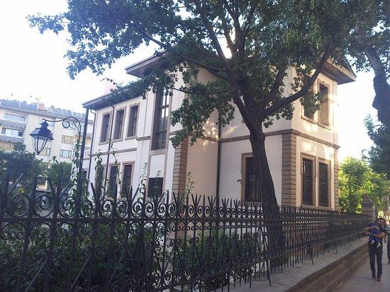 atartuk - Picture of Ataturk House Museum, Konya - TripAdvisor