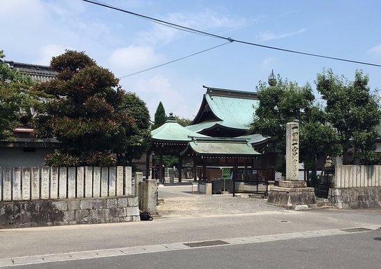 Saijo, Japón: 入り口の様子(駐車場から撮影) 駐車場は無料