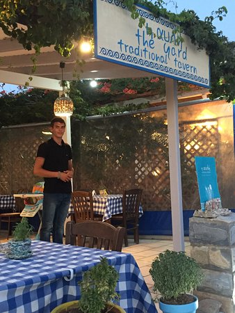 Агиа-Анна, Греция: The Yard - I Avli: The Son