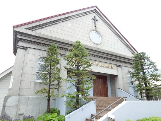 Japan Evangelical Lutheran Sapporo Church