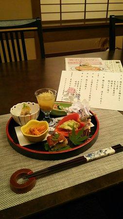 Inawashiro-machi, Ιαπωνία: DSC_0544_large.jpg