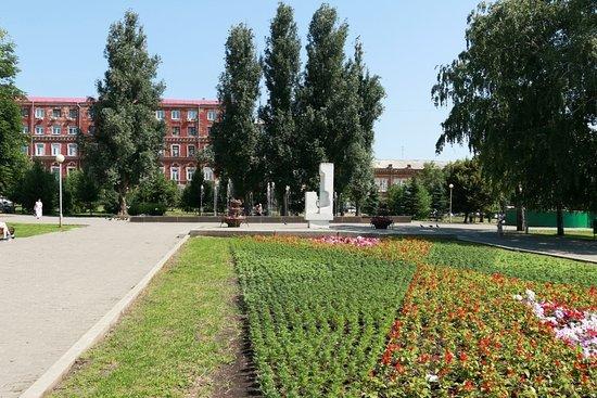 Vysotskiy Park