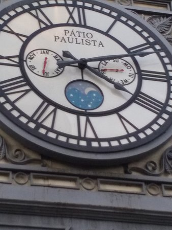 Shopping Patio Paulista: Fachada Pátio Paulista
