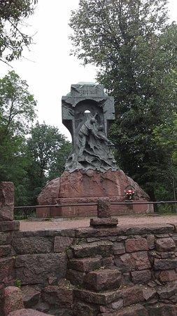 Памятник матросам миноносца «Стерегущий»
