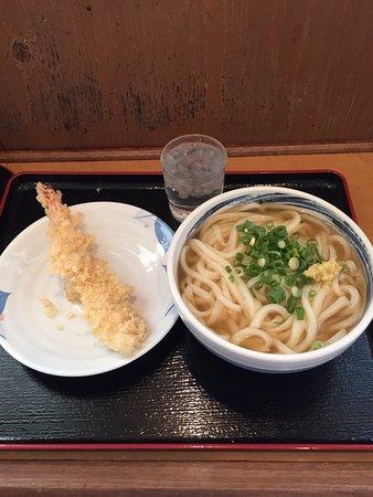 Kanonji, Giappone: photo0.jpg