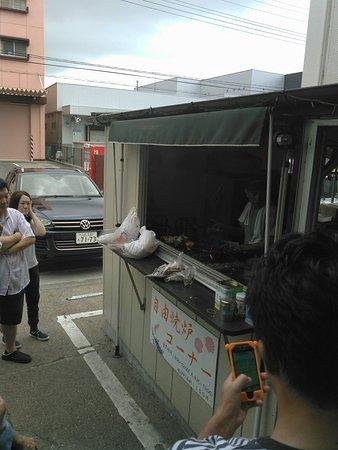 Shiogama 사진