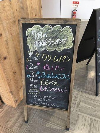 Eniwa, Japón: photo3.jpg