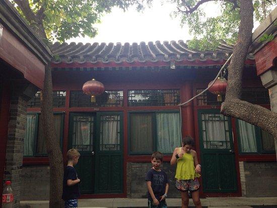 Beijing Sihe Courtyard Hotel: photo0.jpg