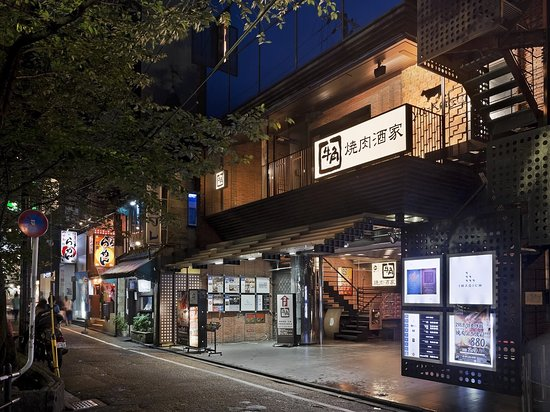 Hotels Near Kyoto Station Tripadvisor