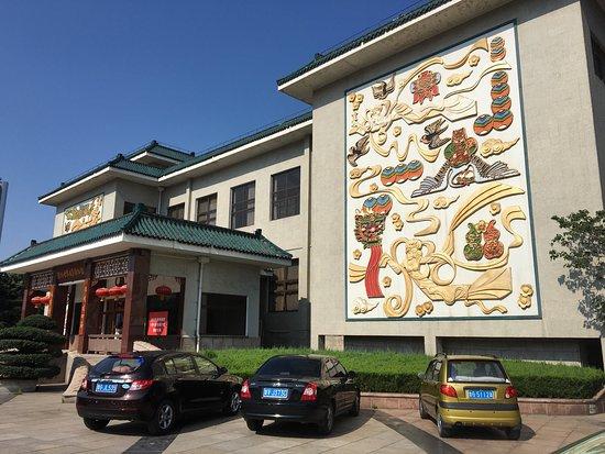 Kite Museum : photo0.jpg
