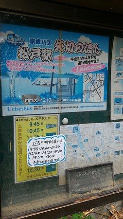 Matsudo, Japan: 矢切側乗り場から松戸駅までのバス時刻表