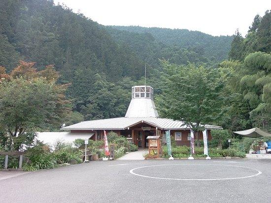 Sawarabi no Yu