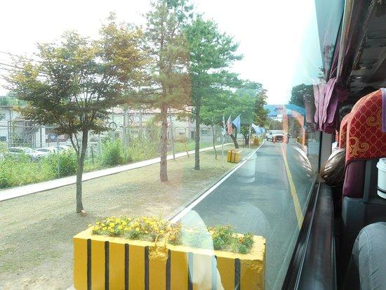 Paju, Corea del Sud: entrée