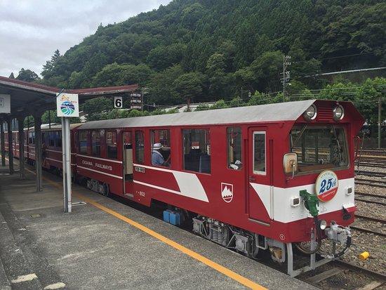Shizuoka Prefecture, Japon : photo4.jpg