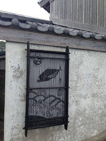 Katuo no Tenpaku Katsuo Ibushigoya