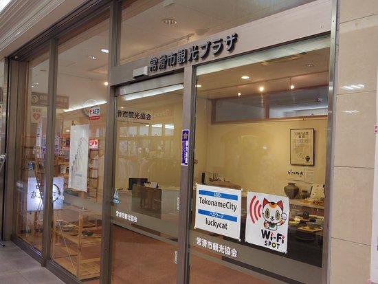 Foto Tokoname