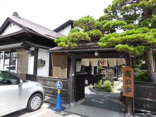 Tendo, Japón: 店舗 入口2