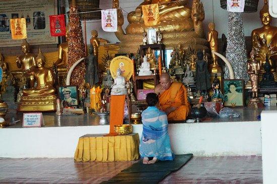 Chalong, تايلاند: Большой Будда. Повязка браслета