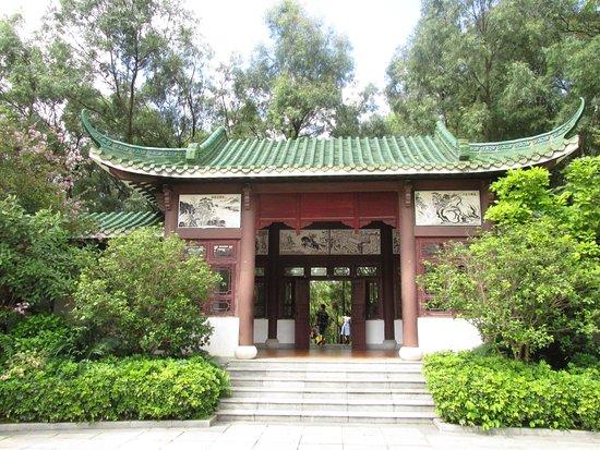 Liuhua pPark