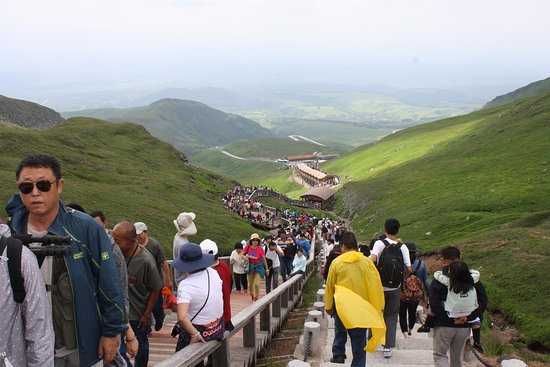 Baishan, China: The view from the top.