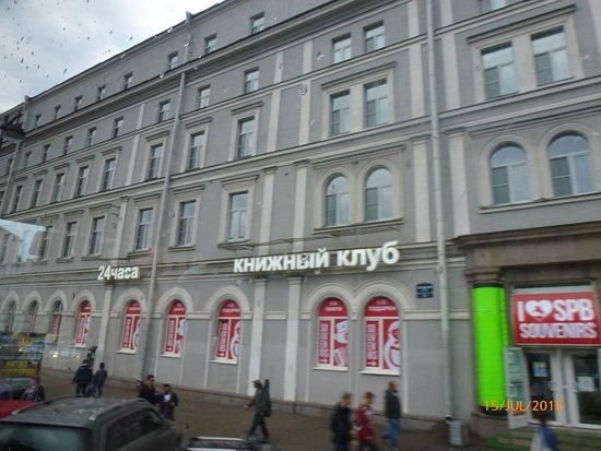 Imagen de Hotel Oktyabrskaya