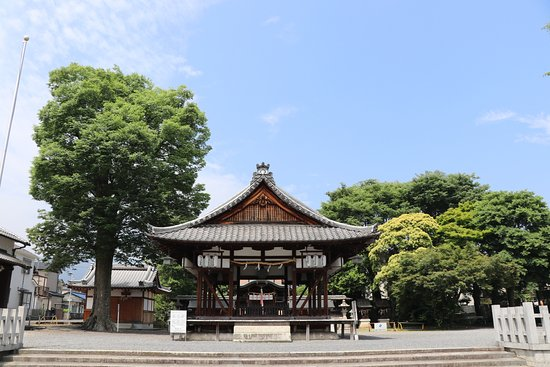 Shinozu Shrine