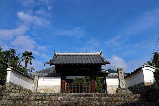 Seian-ji Temple