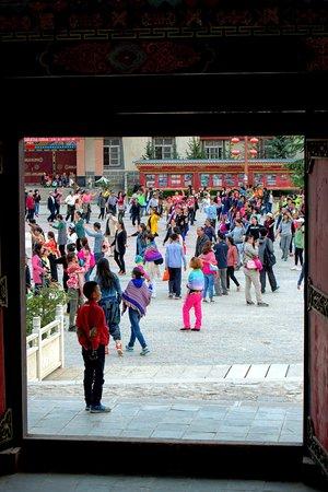 مقاطعة شانجريلا, الصين: Shangri-La Old Town