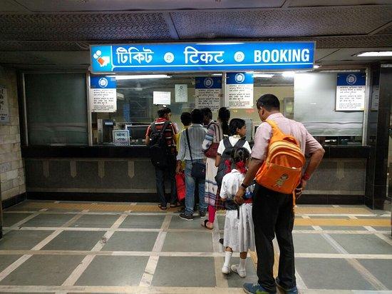 Metro Railway: IMG_20160711_155022_large.jpg