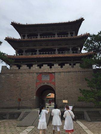 Shenyang, China: 隆恩門を越えると方城