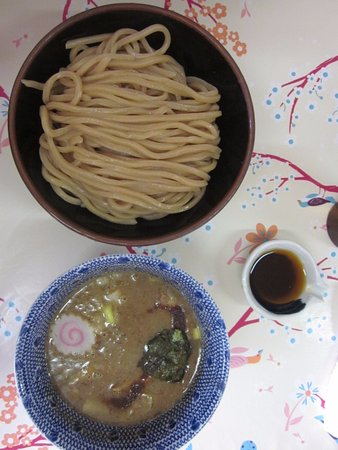Konosu, Japon : 海老つけ麺