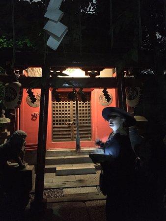 Haunted Tokyo Tours: shrine