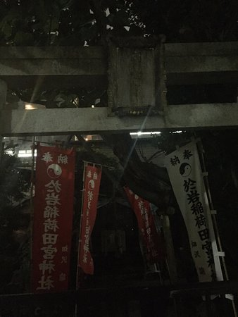 Haunted Tokyo Tours: most haunted place in japan