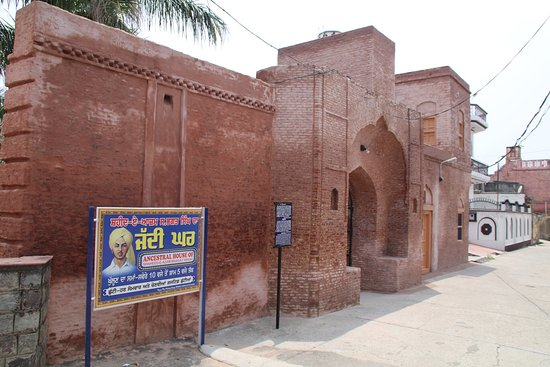 Shaheed-E-Azam Museum