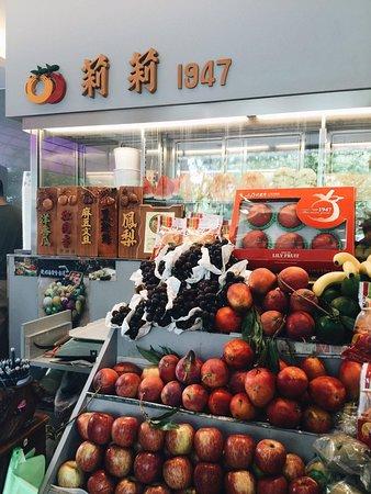 水果店外觀 - Picture of Lily Fruit, West Central District
