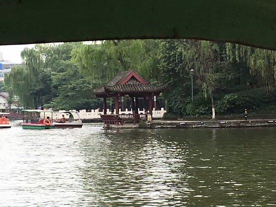 Nanchong, China: photo0.jpg