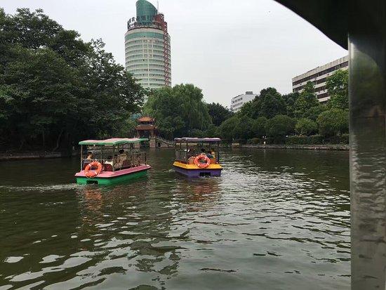 Nanchong, China: photo1.jpg