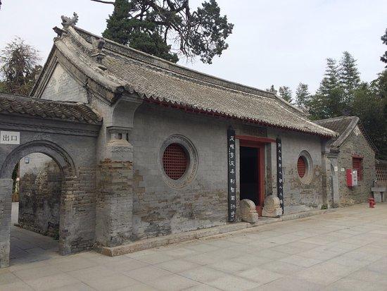 Nanyang, Cina: павильоны