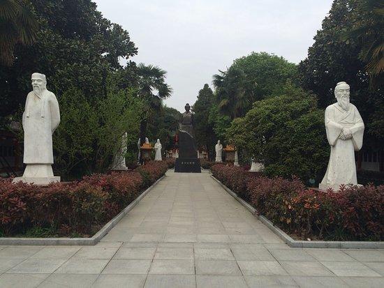 Nanyang, Cina: променад