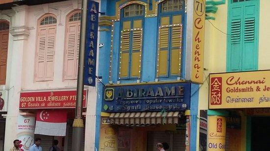 Perak Hotel: 20160714_085310_large.jpg